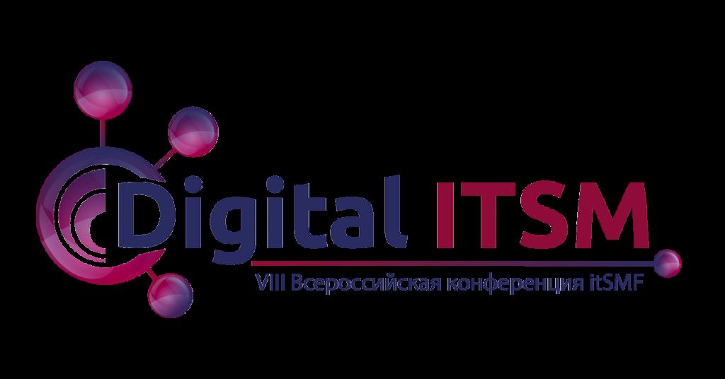 DigitalITSM-logo