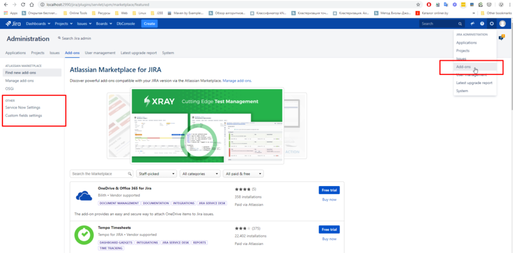 ServiceNow and Jira Integration-img-19